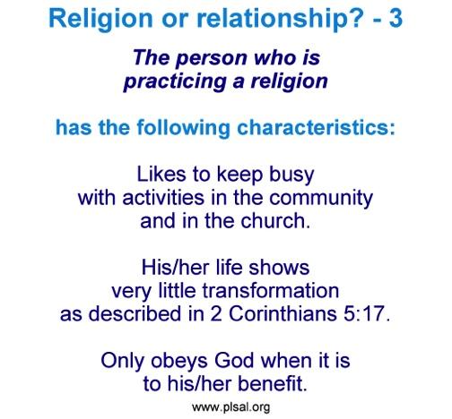 rel vs. relation-small-3